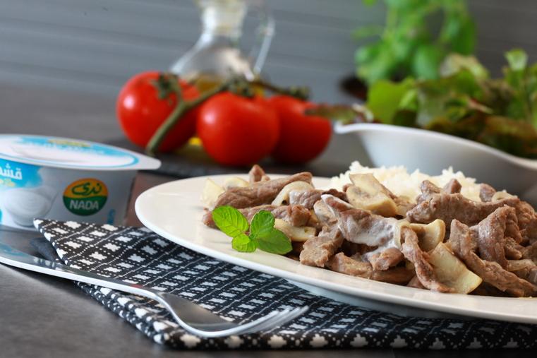 ستروجانوف اللحم